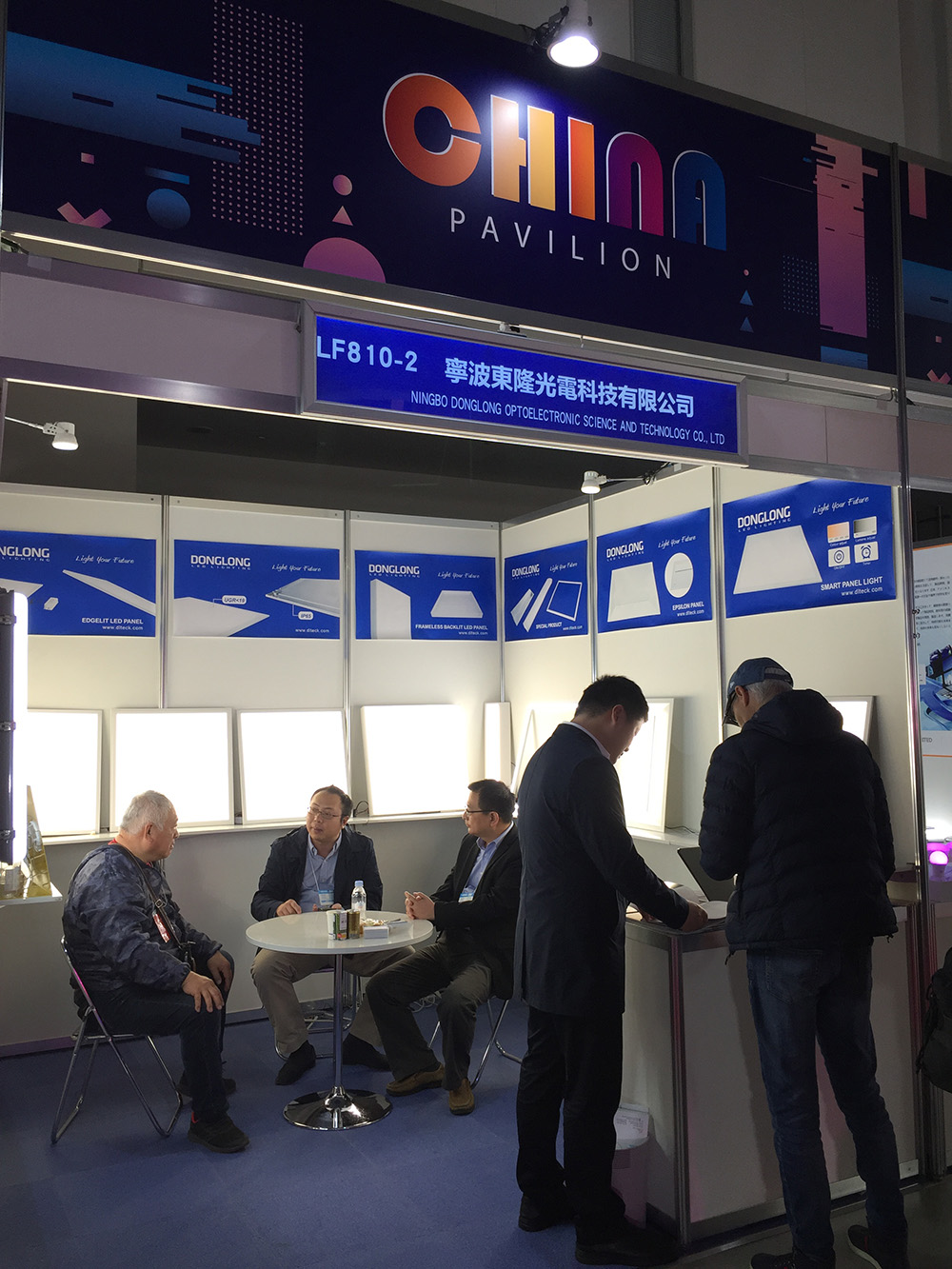 Japan Lighting Fair 2019 TOKYO BIG SIGHT